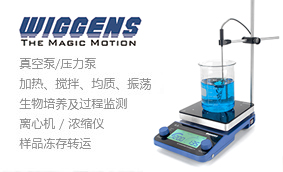 WIGGENS CO., LTD.