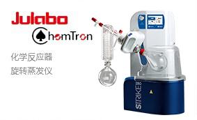优莱博技术 ( 北京 ) 有限公司